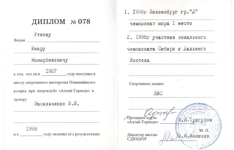Uteyev3