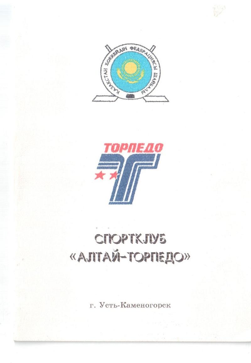 Uteyev4