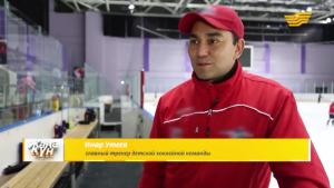 Тренер Инар